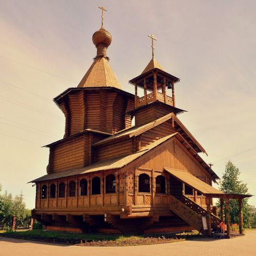 Переезд из Сургута в Тюмень