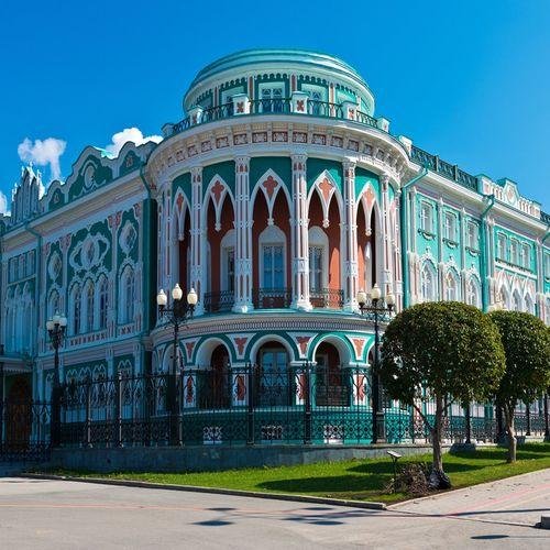 Переезд из Твери в Екатеринбург