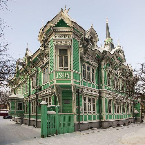 Переезд из Астрахани в Томск