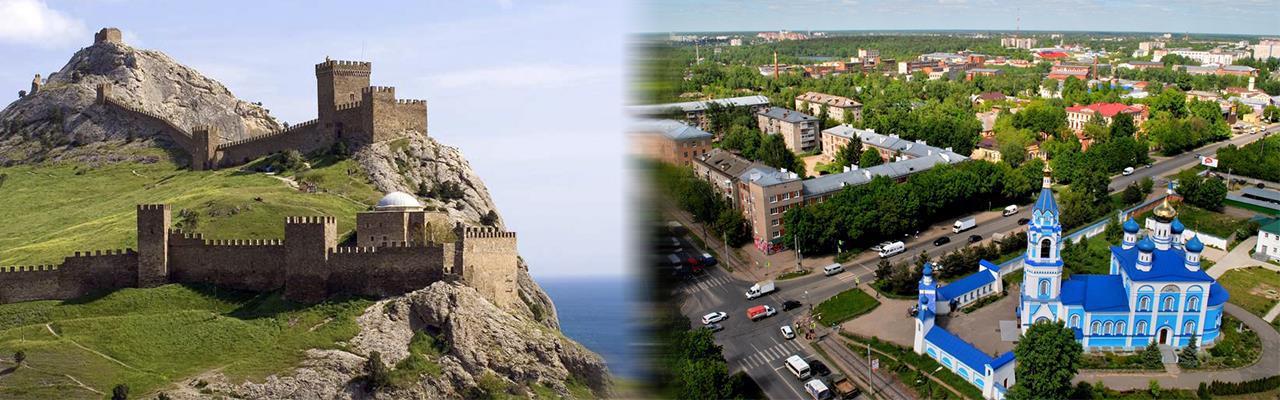 Переезд из Алушты в Иваново