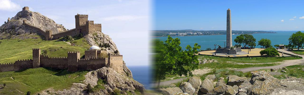 Переезд из Алушты в Керчь