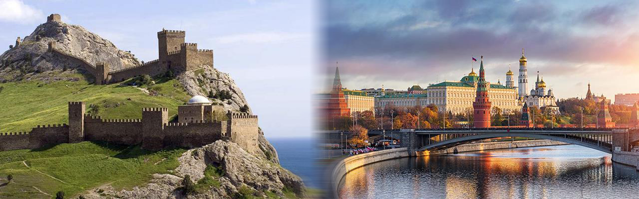 Переезд из Алушты в Москву