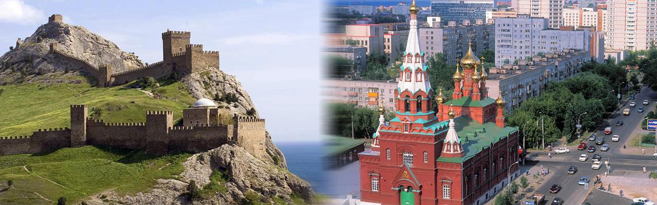Переезд из Алушты в Пермь