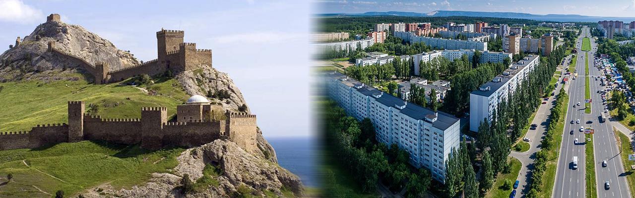 Переезд из Алушты в Тольятти