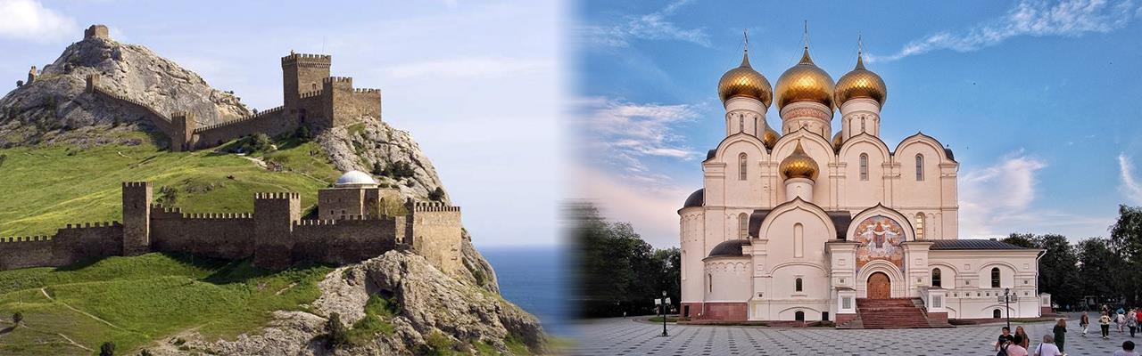 Переезд из Алушты в Ярославль