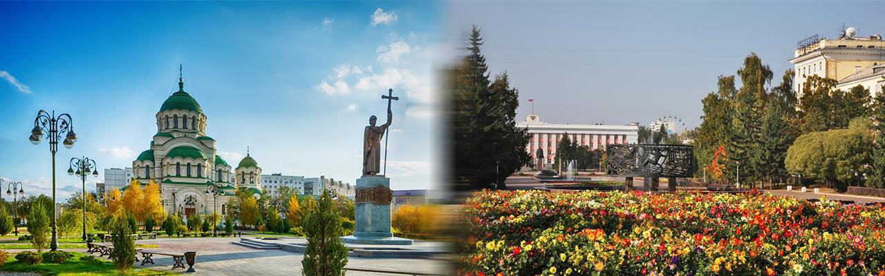 Переезд из Астрахани в Барнаул