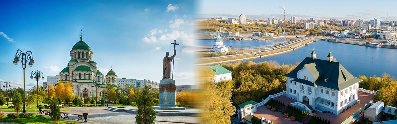 Переезд из Астрахани в Чебоксары