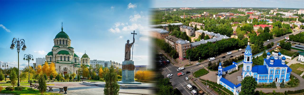 Переезд из Астрахани в Иваново