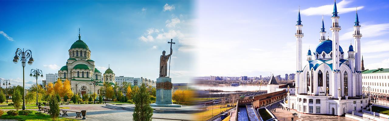Переезд из Астрахани в Казань