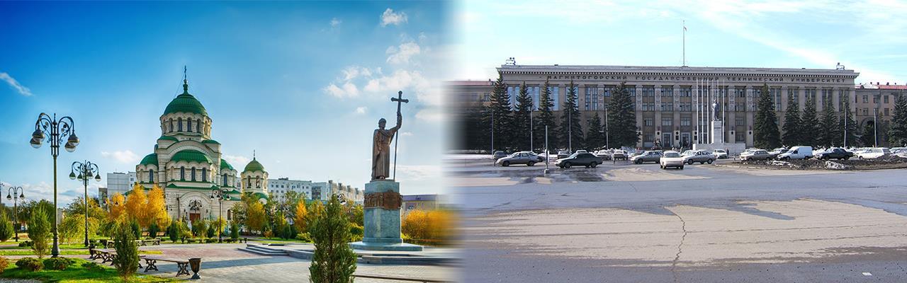 Переезд из Астрахани в Магнитогорск