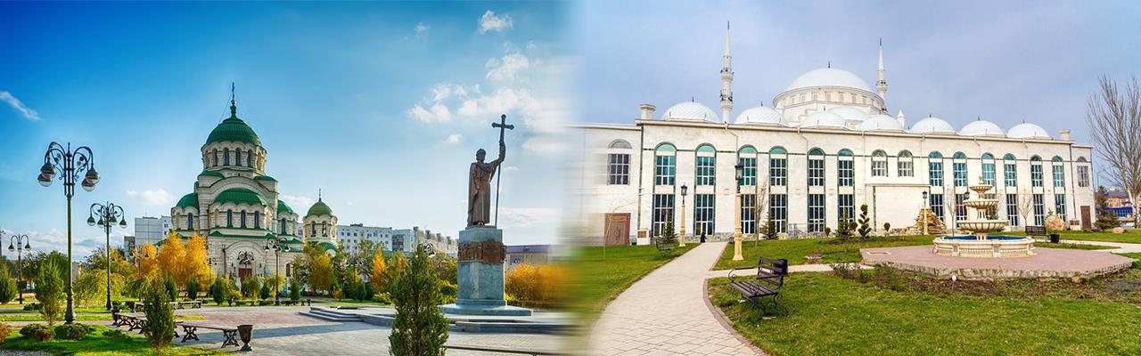 Переезд из Астрахани в Махачкалу