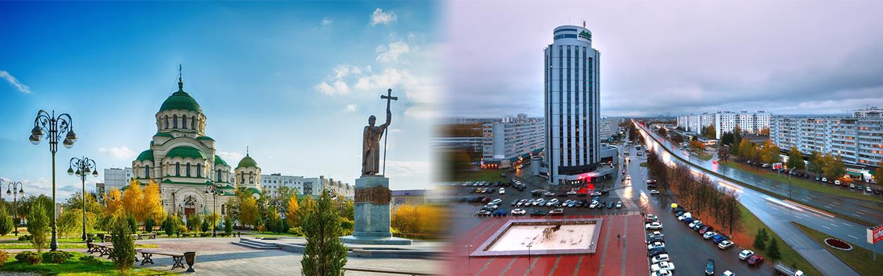 Переезд из Астрахани в Набережные Челны