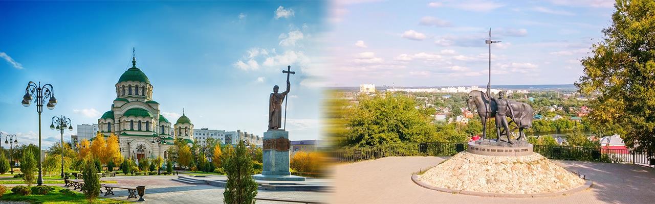 Переезд из Астрахани в Пензу