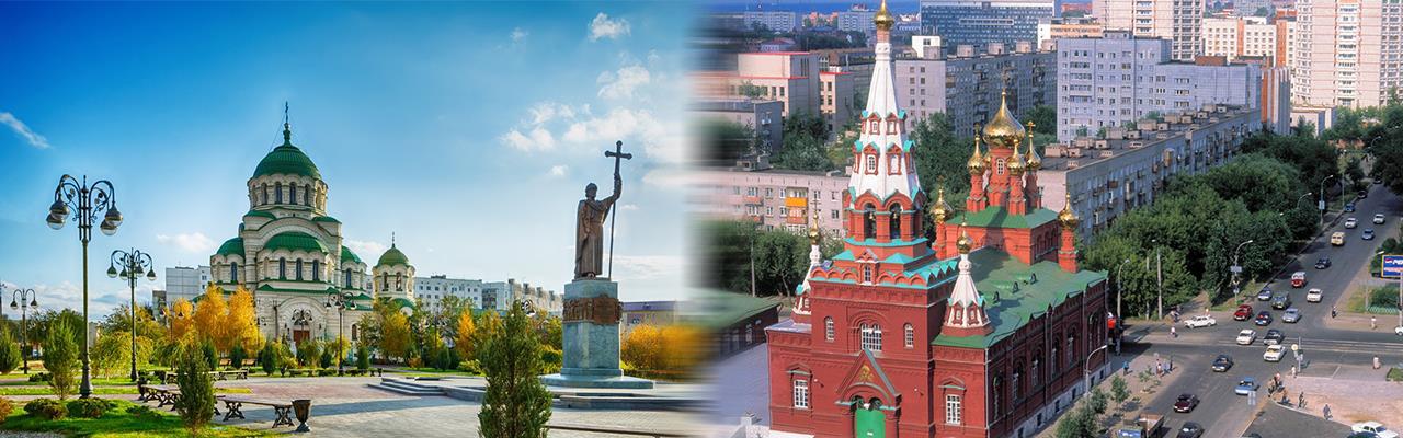 Переезд из Астрахани в Пермь