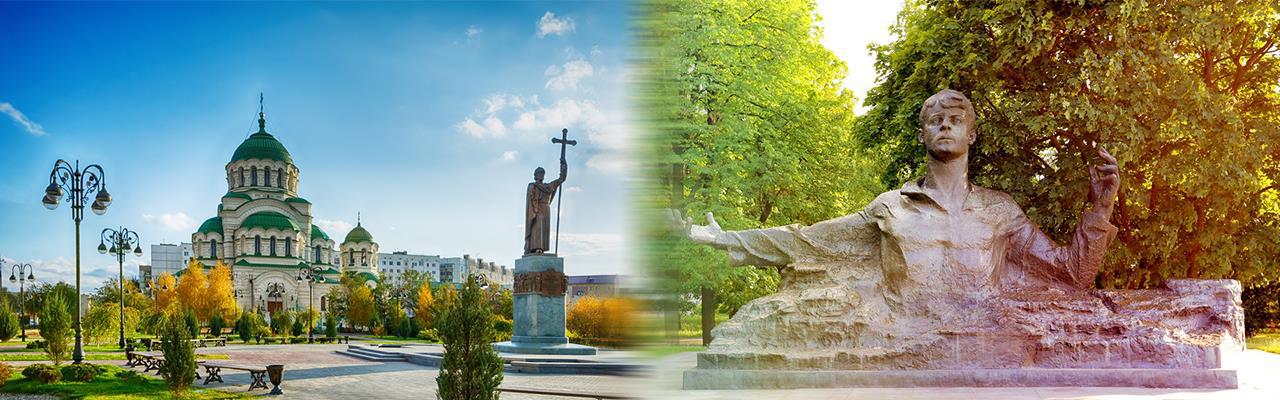 Переезд из Астрахани в Рязань