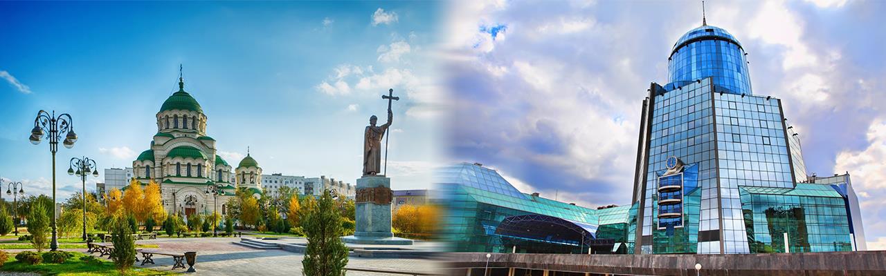 Переезд из Астрахани в Самару