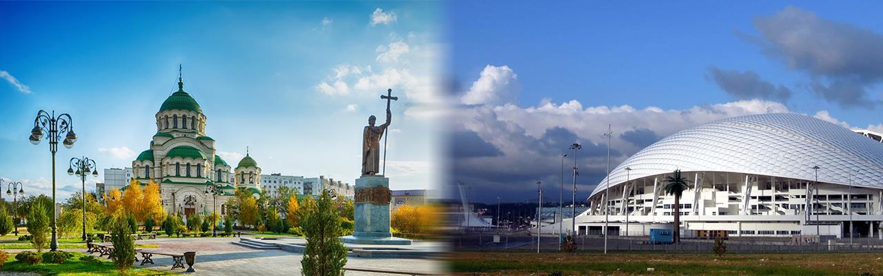 Переезд из Астрахани в Сочи