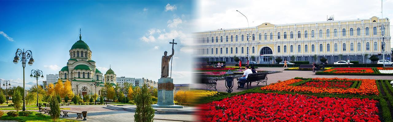 Переезд из Астрахани в Ставрополь