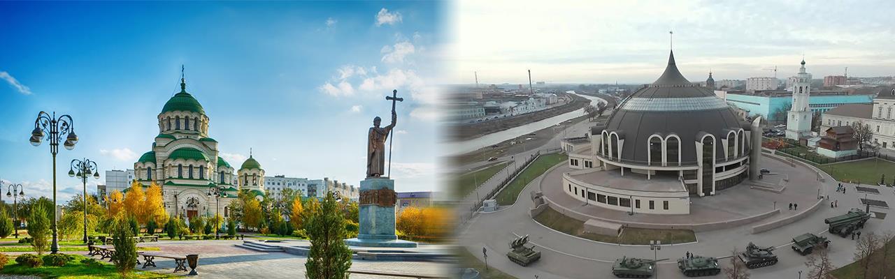 Переезд из Астрахани в Тулу