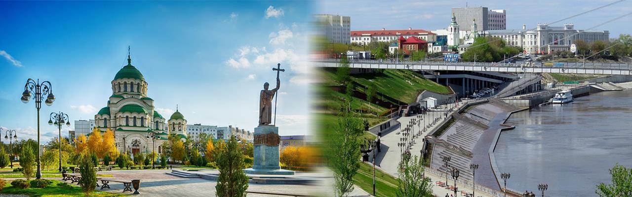 Переезд из Астрахани в Тюмень