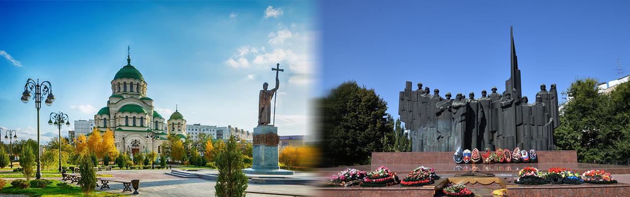 Переезд из Астрахани в Воронеж