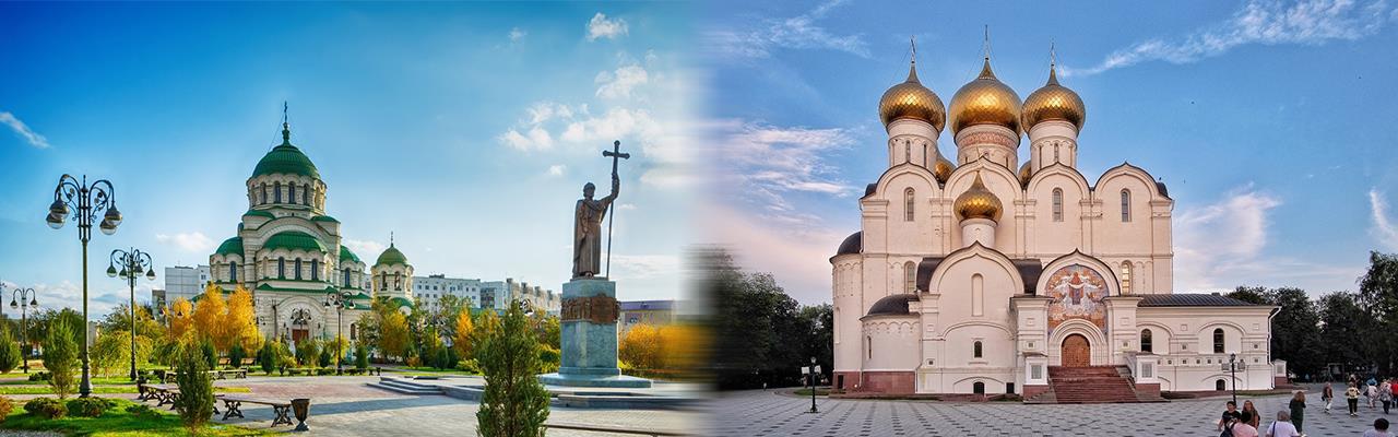Переезд из Астрахани в Ярославль