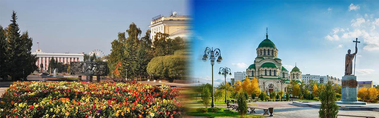 Переезд из Барнаула в Астрахань
