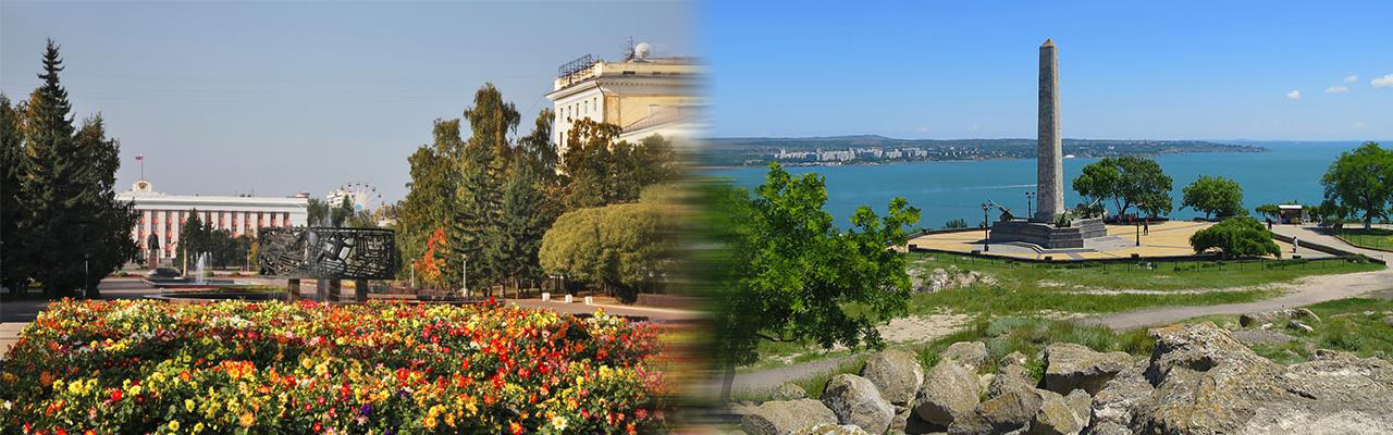 Переезд из Барнаула в Керчь