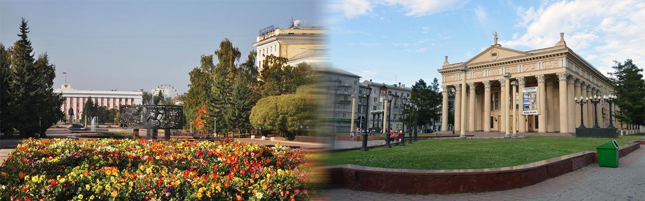 Переезд из Барнаула в Новокузнецк