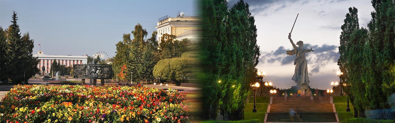 Переезд из Барнаула в Волгоград