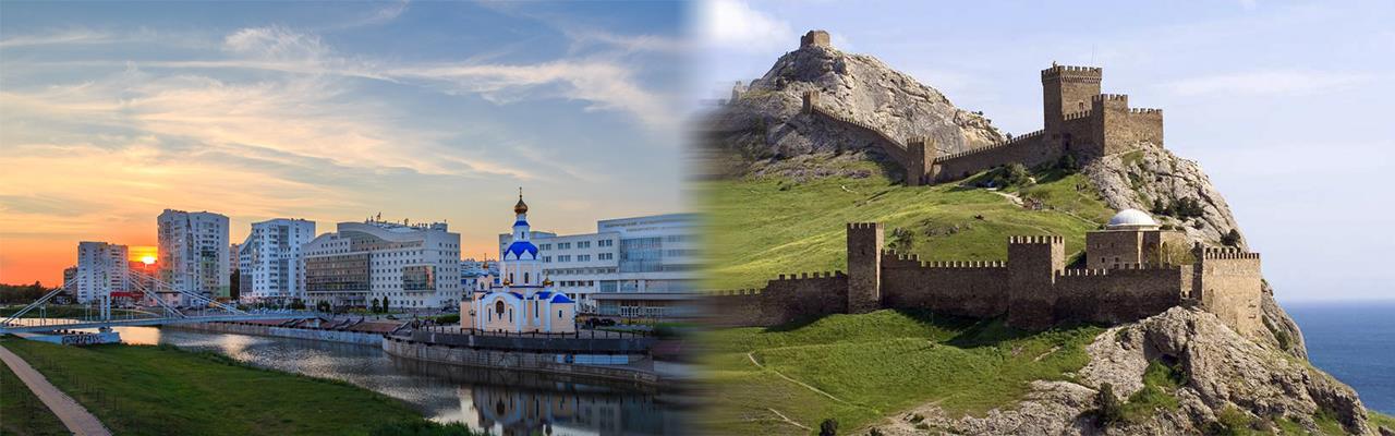 Переезд из Белгорода в Алушту
