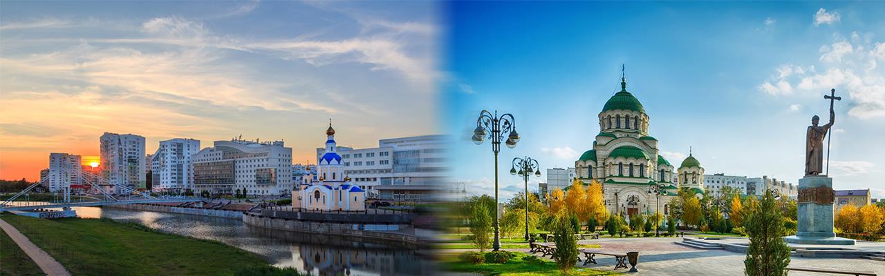Переезд из Белгорода в Астрахань