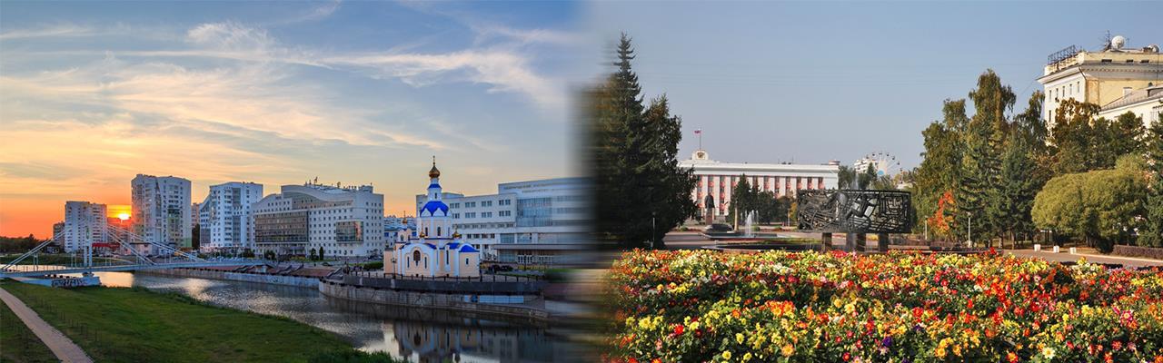 Переезд из Белгорода в Барнаул