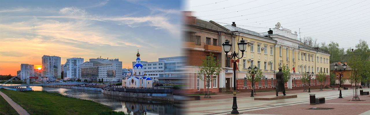 Переезд из Белгорода в Брянск