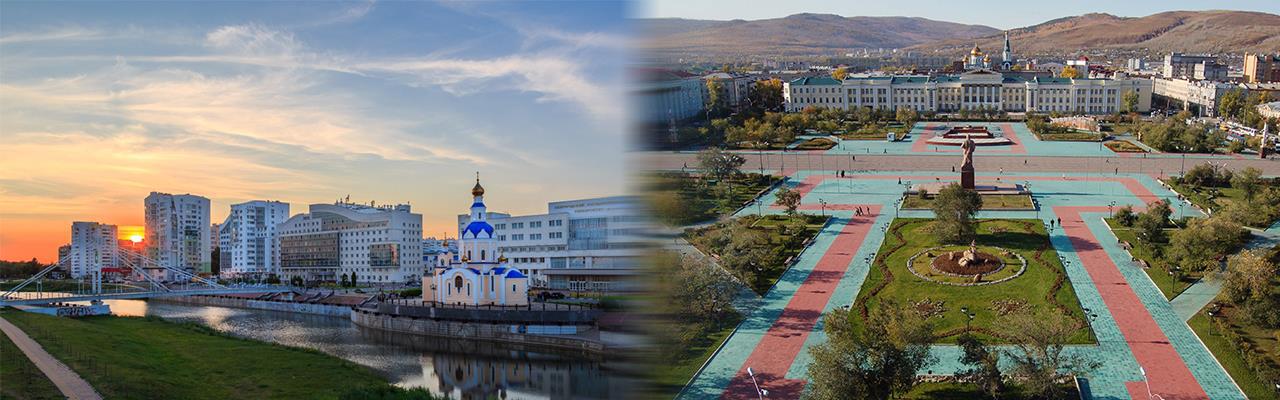 Переезд из Белгорода в Читу