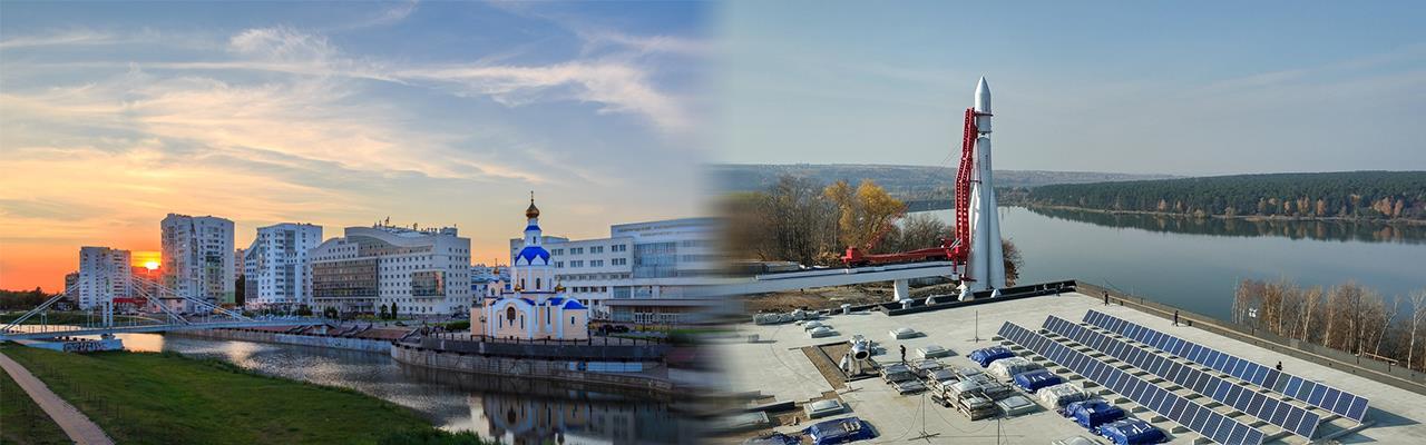 Переезд из Белгорода в Калугу