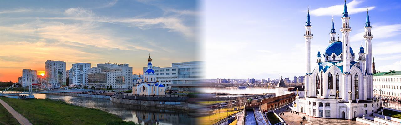 Переезд из Белгорода в Казань