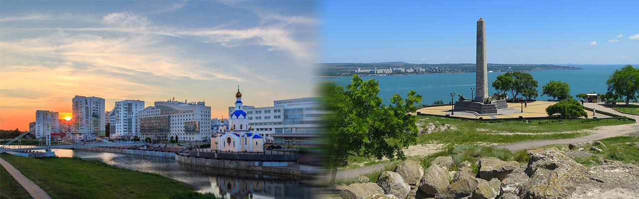 Переезд из Белгорода в Керчь