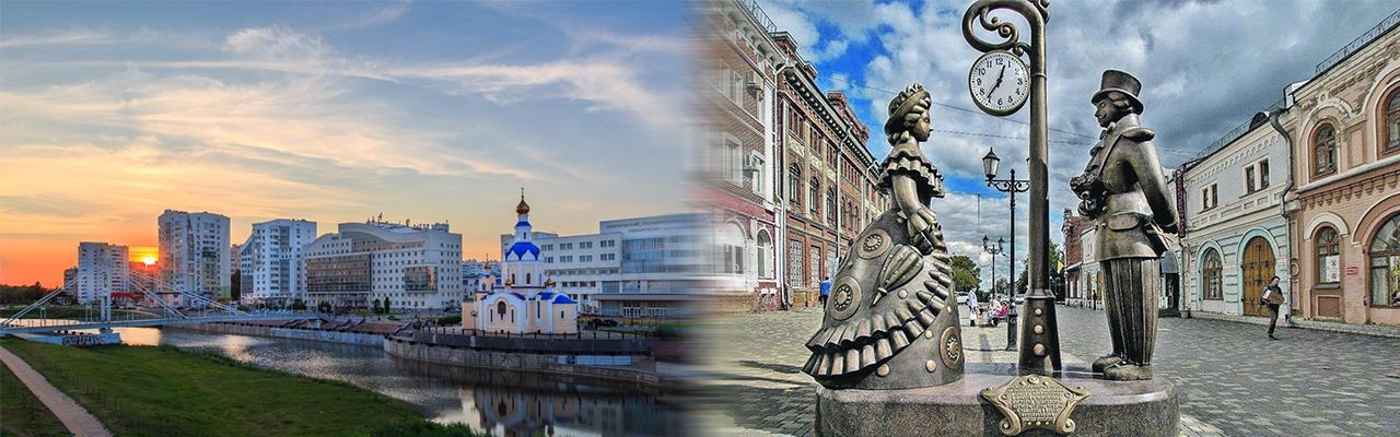 Переезд из Белгорода в Киров