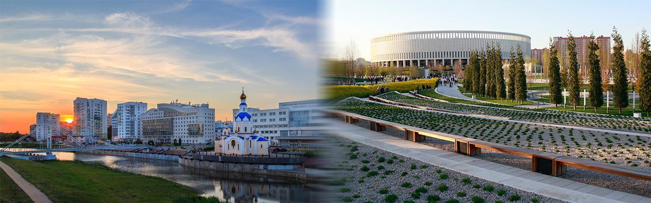 Переезд из Белгорода в Краснодар