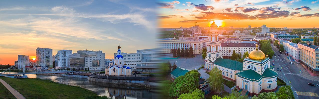 Переезд из Белгорода в Липецк
