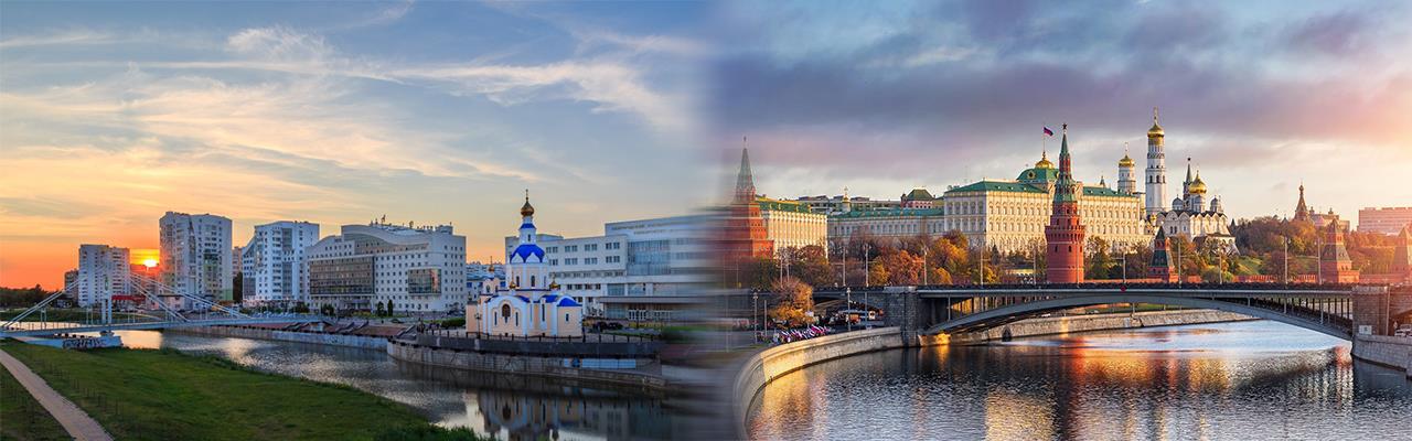 Переезд из Белгорода в Москву