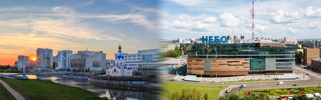 Переезд из Белгорода в Нижний Новгород