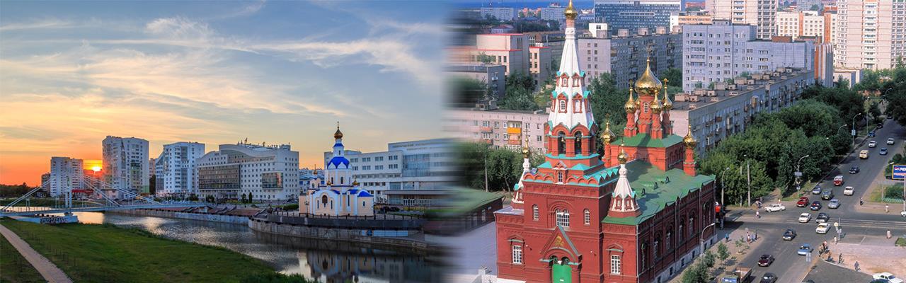 Переезд из Белгорода в Пермь