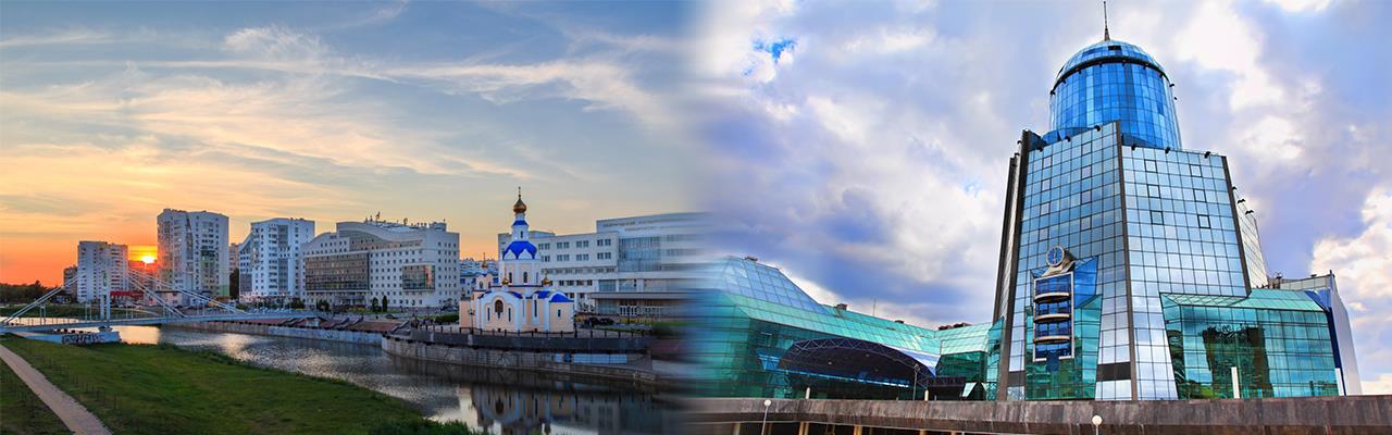 Переезд из Белгорода в Самару