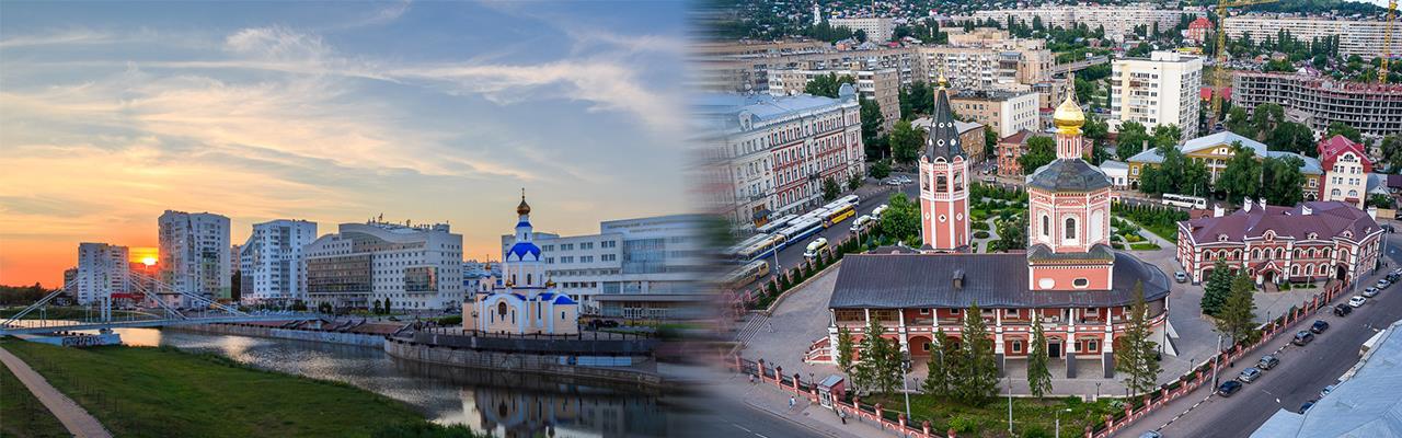 Переезд из Белгорода в Саратов