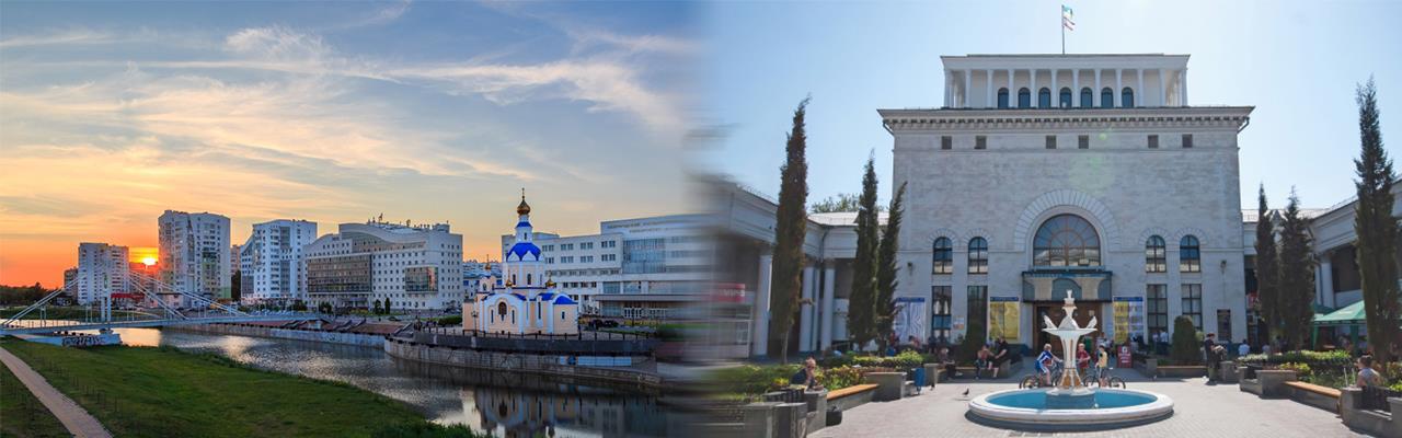 Переезд из Белгорода в Симферополь