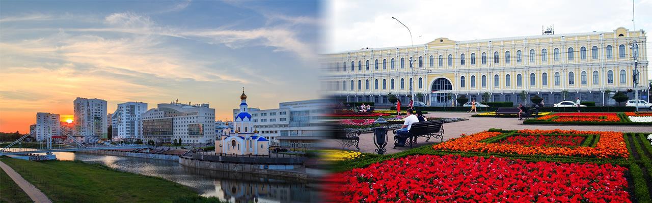 Переезд из Белгорода в Ставрополь