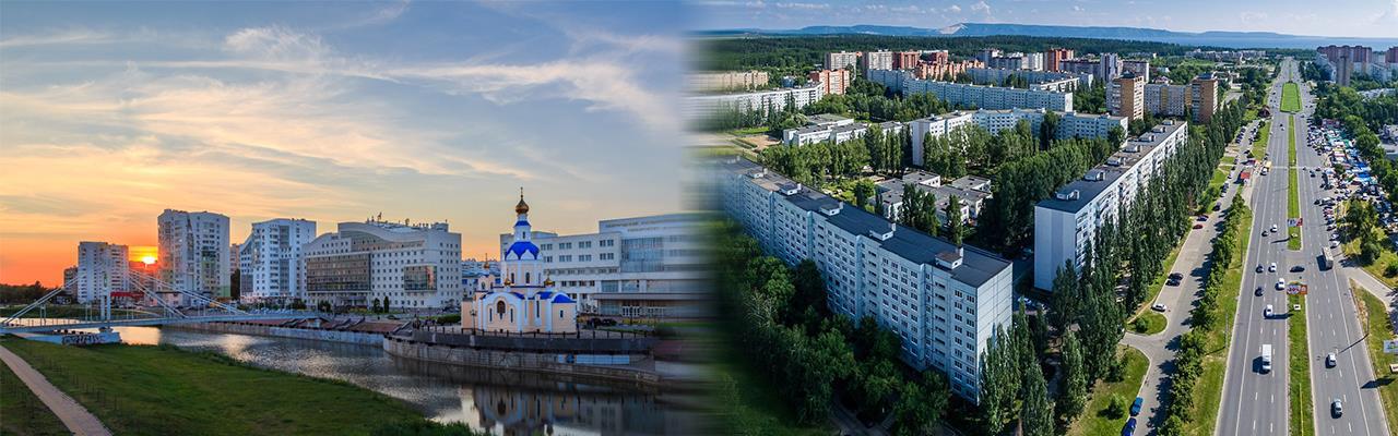 Переезд из Белгорода в Тольятти
