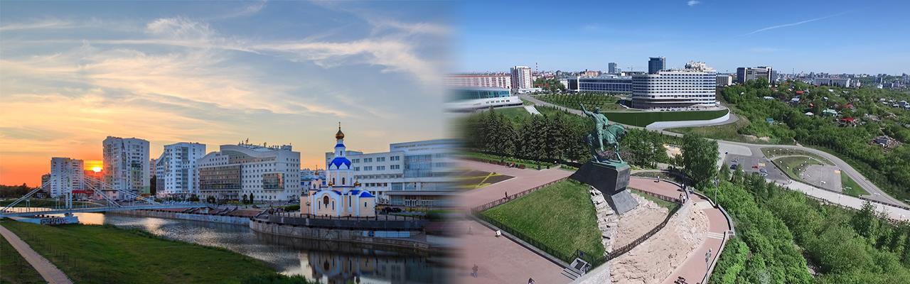 Переезд из Белгорода в Уфу